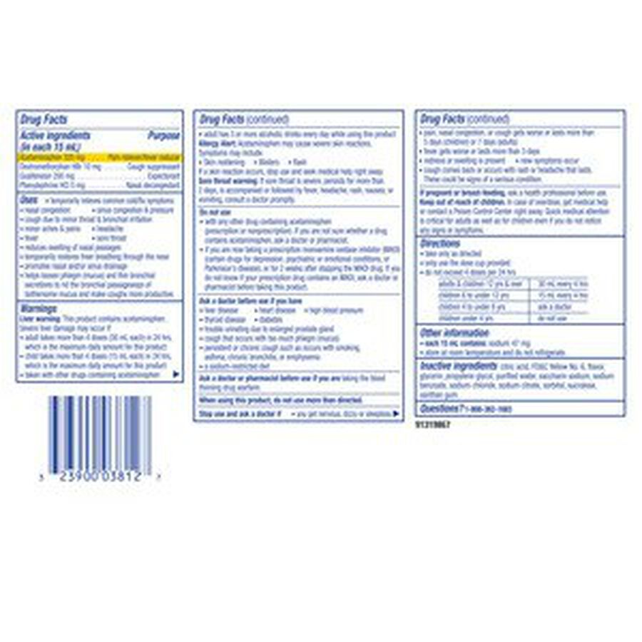Vicks DayQuil Severe Liquid, 8 oz, , large image number 2